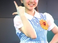 amiki3